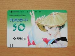 Japon Japan Front Bar, Balken Phonecard - DenDenKosha - Pre 49 (370-000) - Frau, Women, Femme / Dance / Mint, Neu / RARE - Japan
