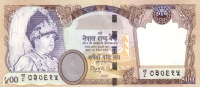 NEPAL P. 50b 500 R 2005 UNC - Nepal