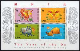 A0953 HONG KONG 1997, SG MS883 Chinese New Year, P13½   Enschedé Printing,  MNH - Neufs