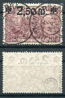 Deutsches Reich Michel-Nr. 118a Vollstempel - Geprüft - Germany