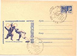 RUSSIA - Intero Postale - OLIMPIADI MEXICO 1968 - SCHERMA - Scherma