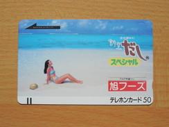 Japon Japan Front Bar, Balken Phonecard - Women In Swimsuit - 110-011 - Mint, Neu - Japan