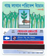 BANGLADESH 1993 - 1st Card 25u Hand Planting A Tree MINT URMET NEUVE - Bangladesh