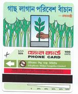 BANGLADESH 1993 - 1st Card 100u Hand Planting A Tree MINT URMET NEUVE
