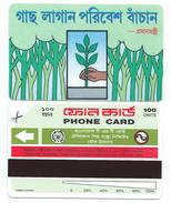 BANGLADESH 1993 - BAN4 2logo 100u Hand Planting A Tree MINT URMET NEUVE