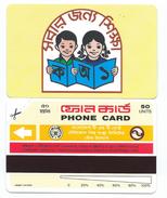 BANGLADESH 1994 - BAN5 50u Children Reading Large Band MINT URMET NEUVE - Bangladesh