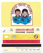 BANGLADESH 1994 - BAN6 50u Children Reading Small Band Small Logo MINT URMET NEUVE