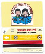 BANGLADESH 1994 - BAN7 50u Children Reading Small Band Large Logo MINT URMET NEUVE