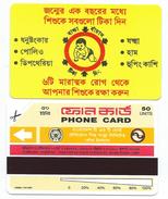 BANGLADESH 1994 - BAN8 50u Year Of The Child MINT URMET NEUVE - Bangladesh