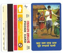 BANGLADESH 1994 - BAN9 50u Rural Scholl MINT URMET NEUVE