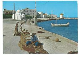 Paros Pêcheur - Grèce