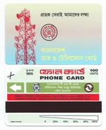 BANGLADESH 1994 - BAN11 100u Radio Station Large Band MINT URMET NEUVE