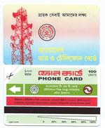 BANGLADESH 1995 - BAN11 Test 100u Radio Station Small Band With 2 Line Text MINT URMET NEUVE