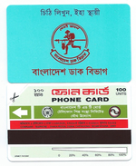 BANGLADESH 1995 - BAN13 100u Figure Running MINT URMET NEUVE