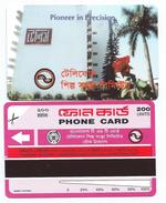 BANGLADESH 1995 - BAN14 100u Pioneer In Precision MINT URMET NEUVE