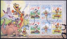 ESLOVENIA 1998 HB-6 USADO - Eslovenia