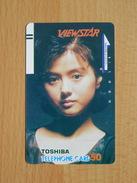 Japon Japan Front Bar, Balken Phonecard - Yakushimaru Hiroko - Women - Viewstar - 110-011 - Mint, Neu