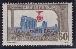 Tunisie N° 91 Neuf * - Tunisie (1888-1955)