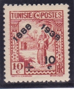 Tunisie N° 189 Neuf * - Nuevos