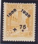Tunisie N° 196 Neuf * - Tunisie (1888-1955)