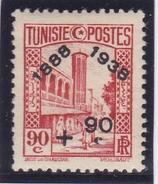 Tunisie N° 197 Neuf * - Tunisie (1888-1955)