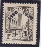 Tunisie N° 198 Neuf * - Tunisie (1888-1955)