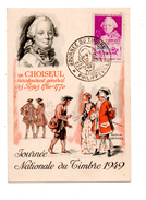 FRANCE ALGERIE . CARTE MAXIMUM . DE CHOISEUL . PREMIER JOUR PHILIPPEVILLE LE 26/03/1949 - Réf. N°943 - - Cartes-Maximum