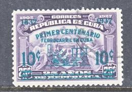 CUBA  355  (o)  ANNIV.  TRAIN - Cuba