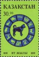 Kazakhstan 1994 Mih. 43 Year Of The Dog MNH ** - Kazachstan
