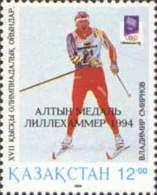 Kazakhstan 1994 Mih. 44 Olympic Winter Games In Lillehammer. Vladimir Smirnov - Olympic Champion MNH ** - Kazachstan