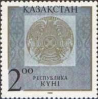 Kazakhstan 1994 Mih. 58 State Arms MNH ** - Kazachstan