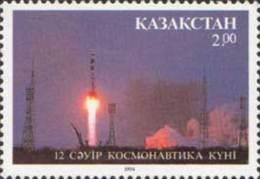 Kazakhstan 1994 Mih. 45 Day Of Space MNH ** - Kazachstan