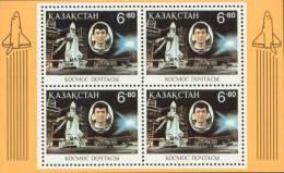 Kazakhstan 1994 Mih. 46 (Bl.1) Space. Toktar Aubakirov MNH ** - Kazachstan