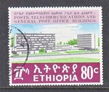 ETHIOPIA  574  (o) - Ethiopia