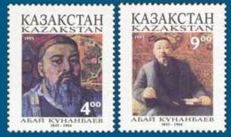 Kazakhstan 1995 Mih. 84/85 Writer Abai Kunanbaev MNH ** - Kazachstan