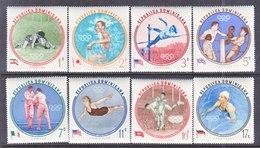 REPUBLIC  DOMINICANA  525-9, C115-7  **  OLUMPICS - Dominican Republic
