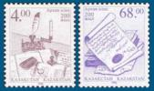 Kazakhstan 1996 Mih. 148/49 National Archive MNH ** - Kazachstan