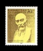 Kazakhstan 1998 Mih. 208 Music. Composer Kurmangazy Sagyrbayuly MNH ** - Kazakhstan