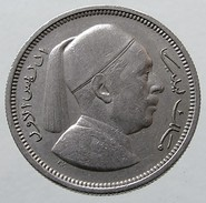 1952 - Libia - One Piastre -KM#4 - Libia