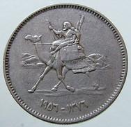 1956 - Sudan 5 Ghirsh  (year 1376) - KM# 34.1 - Sudan