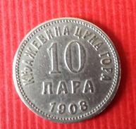 MONTENEGRO Kingdom  10 Para 1908 - Monnaies