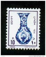 EGYPT / 1990 / VASE /  MNH / VF - Unused Stamps