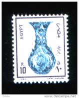 EGYPT / 1985 / VASE / MNH / VF - Unused Stamps