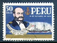 PERÚ-Yv. 506-PER-8143 - Peru