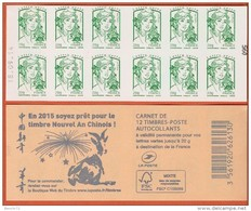 CARNET 12TP CIAPPA - TVP LV20g -DATE 18 09 2014 - NOUVEL AN CHINOIS - NEUF - NON PLIE - Usage Courant