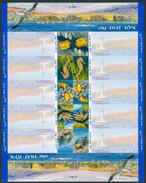 Israel MACHINE LABELS - ATM - 20xx, EILAT SHEET, Mint Condition, Klussendorf, Frama - Vignettes D'affranchissement (Frama)