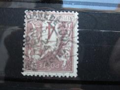 """VEND BEAU TIMBRE DE FRANCE N° 88 , CACHET """" GARE DE TOULOUSE """" !!! - 1876-1898 Sage (Type II)"""