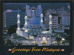 °°° GF101 - GREETINGS FROM MALAYSIA - KUALA LUMPUR - BUTTERFLY PARK - With Stamps °°° - Malesia