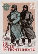 """1942, """" Die Polizei Im Fronteinsatz """" , #7755 - Deutschland"""