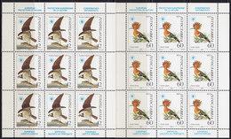 Yugoslavia 1985 European Nature Protection Sheet Of 9, MNH (**) Michel 2100-2101 (M/S Mini Sheet) - Blocks & Kleinbögen